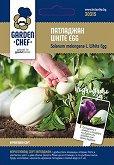"""Семена от Патладжан - White Egg - Опаковка от 1 g от серията """"Garden Chef"""""""