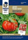 """Семена от Домат Малинов Гигант - Опаковка от 1 g от серията """"Garden Chef"""""""