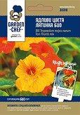 """Семена от Латинка - Опаковка от 1 g от серията """"Garden Chef"""""""