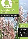 """Семена от Розова Кортадерия - Опаковка от 1 g от серията """"Ботаника"""""""