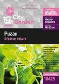 """Семена от Риган - Опаковка от 1 g от серията """"City Garden"""""""