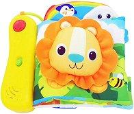 """Мека книжка - Лъвче - Детска играчка със светлинни и звукови ефекти от серията """"Little Pals"""" -"""