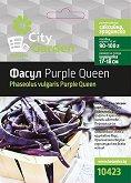 """Семена от Фасул - Purple Queen - Опаковка от 1 g от серията """"City Garden"""""""