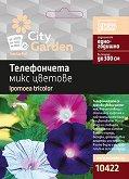 """Семена от Ипомеа - микс от цветове - Опаковка от 1 g от серията """"City Garden"""""""