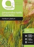 """Семена от Декоративна трева - Foxtail Barley - Опаковка от 1 g от серията """"Ботаника"""""""