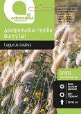 """Семена от Декоративна трева - Bunny tail - Опаковка от 1 g от серията """"Ботаника"""""""