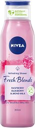Nivea Fresh Blends Raspberry Shower Gel - Душ гел с малина, боровинка и бадемово мляко - продукт