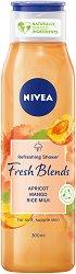 Nivea Fresh Blends Apricot Shower Gel - Душ гел с кайсия, манго и оризово мляко - фон дьо тен