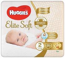 Huggies Elite Soft 2 - Пелени за еднократна употреба за бебета с тегло от 4 до 6 kg -