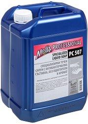 Специализиран течен сапун - Medix Professional PC 507 - Разфасовка от 5 l - мокри кърпички