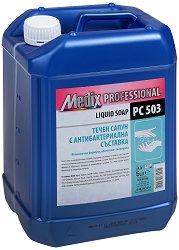 Tечен сапун с антибактериална съставка - Medix Professional PC 503 - Разфасовка от 5 l - шампоан