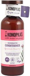 Dr. Konopka's Regenerating Conditioner - Натурален възстановяващ балсам за суха и боядисана коса - продукт