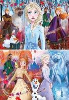 """Замръзналото кралство 2  - Комплект от 2 пъзела от колекцията """"Замръзналото кралство"""" - пъзел"""