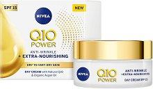 """Nivea Q10 Power Anti-Wrinkle + Extra Nourishing Day Cream - Подхранващ дневен крем за лице против бръчки от серията """"Q10 Power"""" - продукт"""