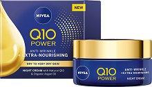 """Nivea Q10 Power Anti-Wrinkle + Extra Nourishing Night Cream - Подхранващ нощен крем за лице против бръчки от серията """"Q10 Power"""" - серум"""