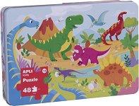 Динозаври - Пъзел в метална кутия -