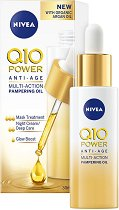 """Nivea Q10 Power Anti-Age Multi-Action Pampering Oil - Мултифункционално олио за лице против бръчки от серията """"Q10 Power"""" - продукт"""