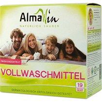 Натурален прах за пране с лавандула -