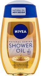 Nivea Pampering Oil Shower - Подхранващо душ олио за суха кожа - мляко за тяло