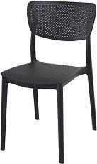 Градински стол - Люси