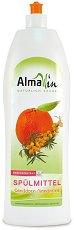 Натурален почистващ препарат за съдове за хранене с мандарина - продукт