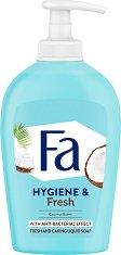 Fa Hygiene & Fresh Liquid Soap -