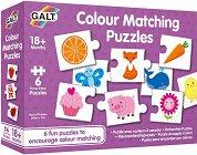 Събери цветовете - 6 образователни пъзела - пъзел