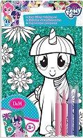 """Оцветявай с флумастери - Сумрачна искрица - Творчески комплект от серията """"Малкото пони"""" -"""