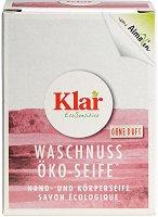 Сапун с миещи орехчета - Klar EcoSensitive -