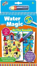 Оцветявай с вода - На море - играчка