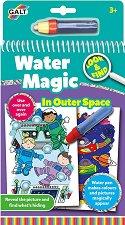 Оцветявай с вода - В открития космос - Творчески комплект с магически маркер - творчески комплект