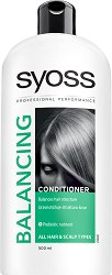 Syoss Balancing Hair Conditioner - Балансиращ балсам за всеки тип коса - душ гел