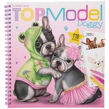 Топ модел: Кученце - книжка за оцветяване -
