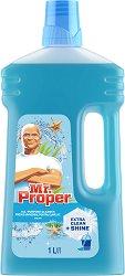 Универсален почистващ препарат с морски аромат - Mr. Proper - Разфасовки от 1 l и 1.5 l -