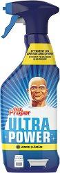 Универсален почистващ спрей с аромат на лимон - Mr. Proper - Разфасовка от 0.750 l - четка
