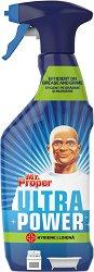 Универсален почистващ спрей със свеж аромат - Mr. Proper - Разфасовка от 0.750 l - продукт
