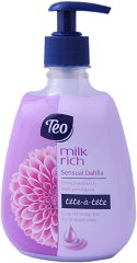 Teo Milk Rich Sensual Dahlia Liquid Soap - Течен сапун с деликатен аромат - крем