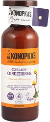 Dr. Konopka's Nourishing Conditioner - Натурален подхранващ балсам за суха и увредена коса -