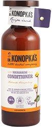 Dr. Konopka's Nourishing Conditioner - Натурален подхранващ балсам за суха и увредена коса - балсам