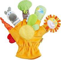 Диви животни - Ръкавица за куклен театър -