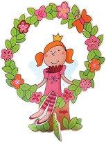 Дървото на Розалина -