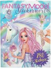 Топ модел: Fantasy mermaid - книжка със стикери - несесер