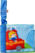 Книжка за закачане с дъвкалка - Професии - Бебешка играчка за детска количка и легло -