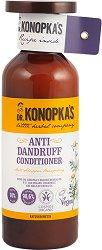 Dr. Konopka's Anti-Dandruff Conditioner - шампоан