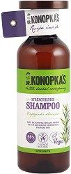 Dr. Konopka's Strengthening Shampoo - Натурален укрепващ шампоан за слаба коса - боя