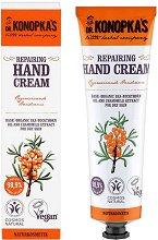 Dr. Konopka's Repairing Hand Cream - Натурален възстановяващ крем за ръце - продукт