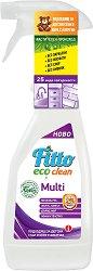 Универсален почистващ препарат с растителни съставки - Fitto Eco Clean - Подходящ за детски стаи и хора с алергии - разфасовка от 500 ml - мокри кърпички