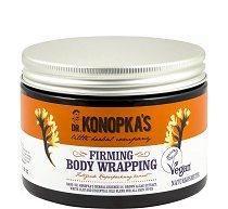 Dr. Konopka's Firming Body Wrapping - Натурален загряващ и стягащ крем за тяло за всеки тип кожа - продукт