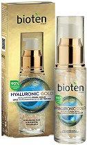 Bioten Hyaluronic Gold Replumping Pearl Serum - Перлен серум за лице с хиалуронова киселина - крем