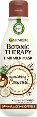 Garnier Botanic Therapy Nourishing Coconut Hair Milk Mask - Маска с кокосово масло за суха коса - балсам